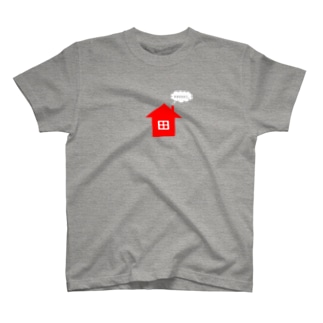 ほうかご T-shirts