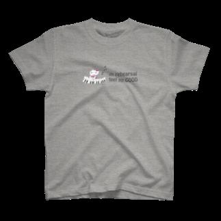 マイリッシュデザインのローズはリハーサル中 T-shirts