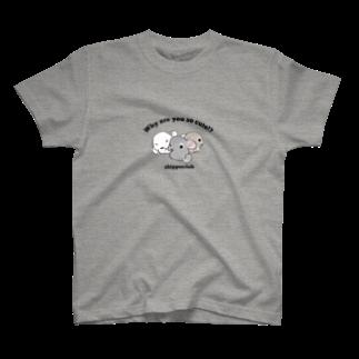 しっぽくらぶのso cuteチンチラさん T-shirts