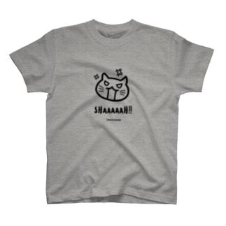 威嚇しているネコ T-shirts