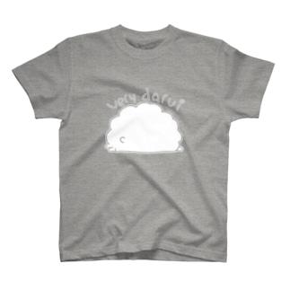 だるいねんねくん T-shirts
