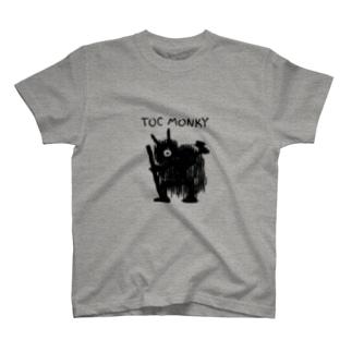 namahage T-shirts