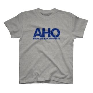 正直アホですTシャツ4 T-shirts