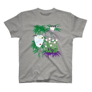 描きかけの植物鑑賞 T-shirts