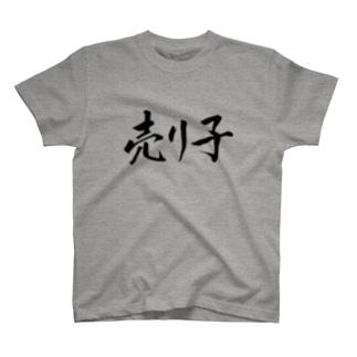 イベント用売り子 T-shirts
