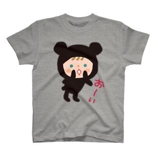 かぶりものT【おーい】文字入り T-shirts