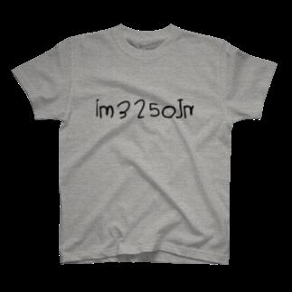 jm3250jmの自己紹介 T-shirts