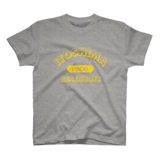 iTOSHIMA BEACH BOYS T-Shirt