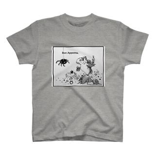 Bon Appetite!! T-shirts