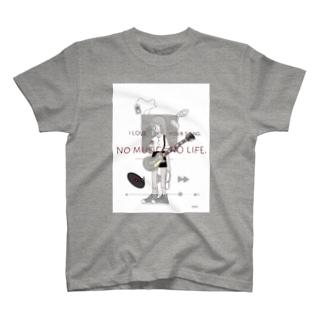 君の歌が本当に好きだ(透過ver) T-shirts