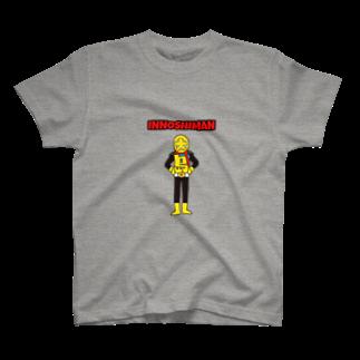 FR SHOPのいんのしマンTシャツ (シンプルVer.) T-shirts