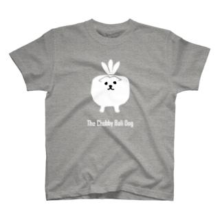 The Chubby Bali Dog (white) T-shirts