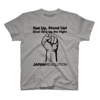 JAPANREVOLUTION T-shirts