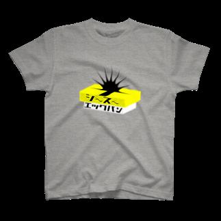 つるみ32のシースーエッグバン寿司ロゴ T-shirts