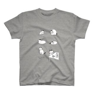 そよそよデー T-shirts