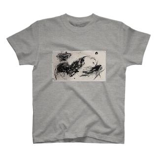 suiboku T-Shirt