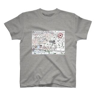 靴屋の番犬 T-shirts