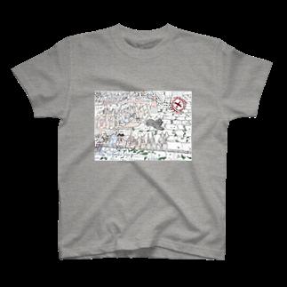 Anriの靴屋の番犬 T-shirts