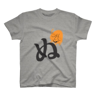 ぬっぺふほふ T-shirts