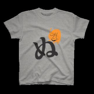 デザインオフィスWA-plusのぬっぺふほふ T-shirts