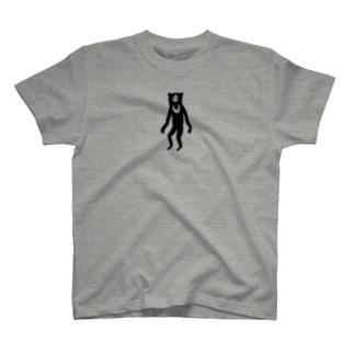 マレーグマ [アニマルシリーズ No.03] T-shirts