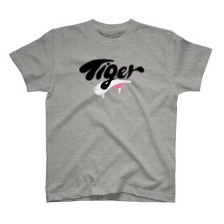 Tiger-Mouse T-shirts