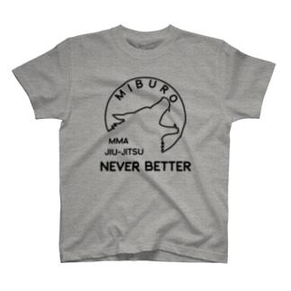 never better ブラック T-shirts
