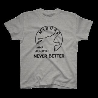 No.326のnever better ブラック T-shirts