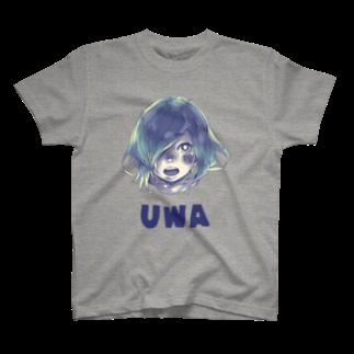 アイコン倉庫のUWA T-shirts
