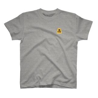 将棋の駒(水無瀬)「玉将」 T-shirts