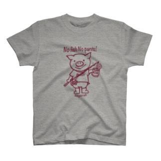 No fish No pants! バーガンディ T-shirts