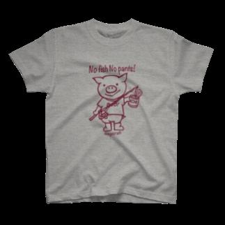 ikeyocraft のNo fish No pants! バーガンディ T-shirts