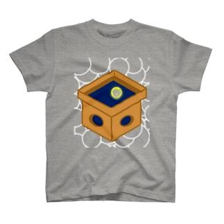 十五夜の団子見 T-shirts