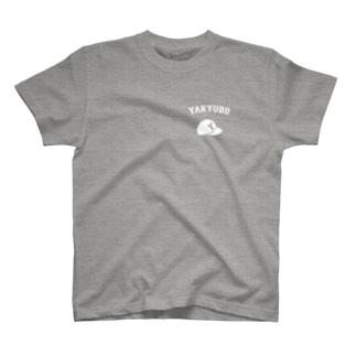 野球帽TEE (ワンポイント白文字) T-shirts