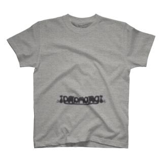 7seaシリーズ T-shirts