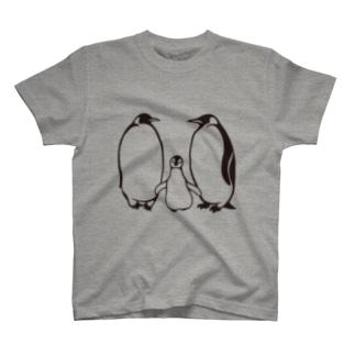 親子エンペラー(ポジ・黒いver) T-shirts