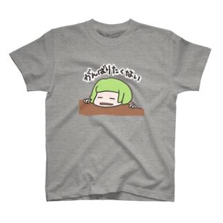 オカッパみっちゃん T-Shirt