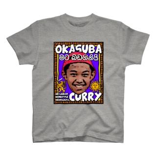 Hungry? T-shirts