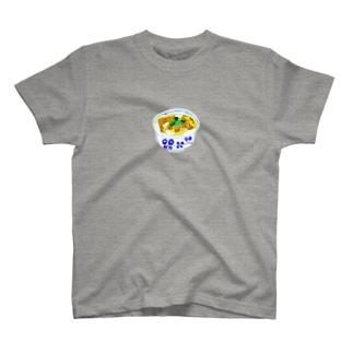 カツ丼 T-shirts