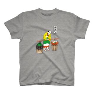 茶売り T-shirts