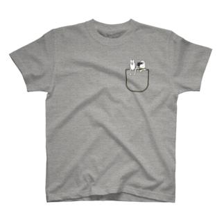 うさかめポケット T-shirts