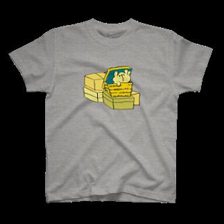 shirokumasaanの呼んだ? T-shirts