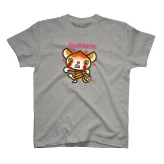 """マロンヘッドのネコ""""ガッデム/Goddamn"""" T-shirts"""