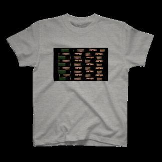 埃溜まりの住宅街 T-shirts