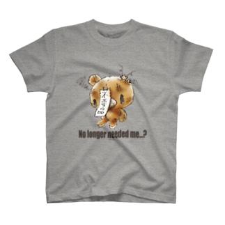 【各20点限定】クマキカイ(1 / No longer needed me...?) T-shirts