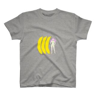 バナナ娘 T-shirts