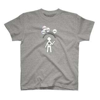 ミナミハチゴーのフーセン君 T-shirts