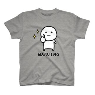まるいのTシャツ T-shirts