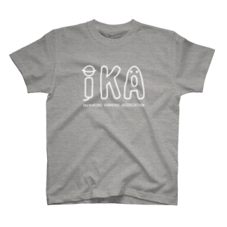ツルマルデザインのIKAのTシャツ・白 T-shirts