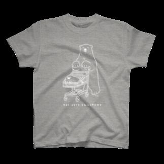 恋するシロクマ公式のTシャツ(ショッピング/白ライン) T-shirts